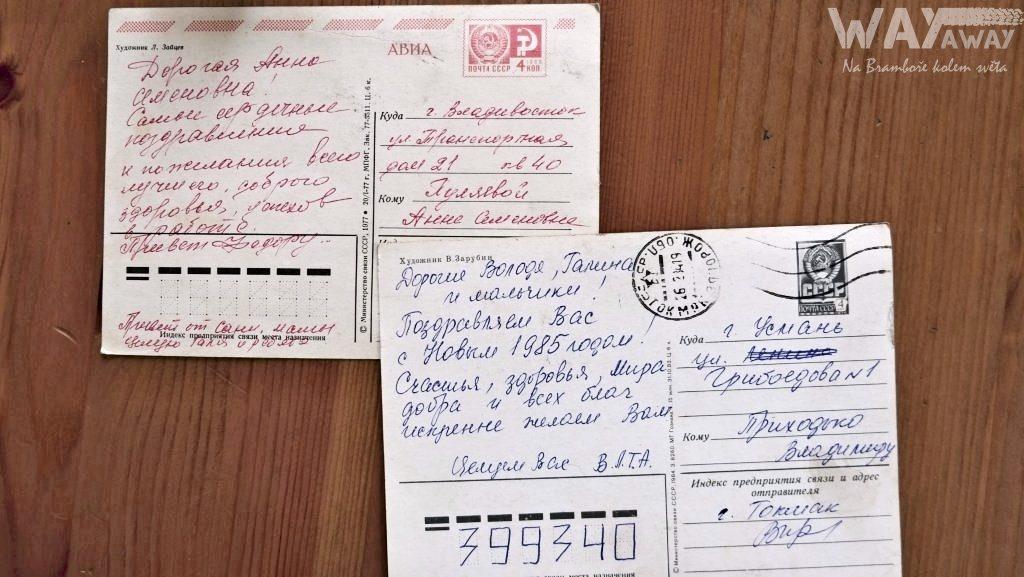Ruské pohlednice z doby VŘSR